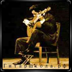 Скачать самоучитель для гитары фламенко