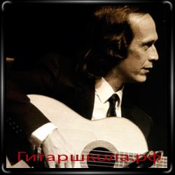 Исполнение на гитаре Zapateado