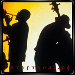 Джаз-бенд