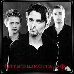 Знакомство с группой Muse