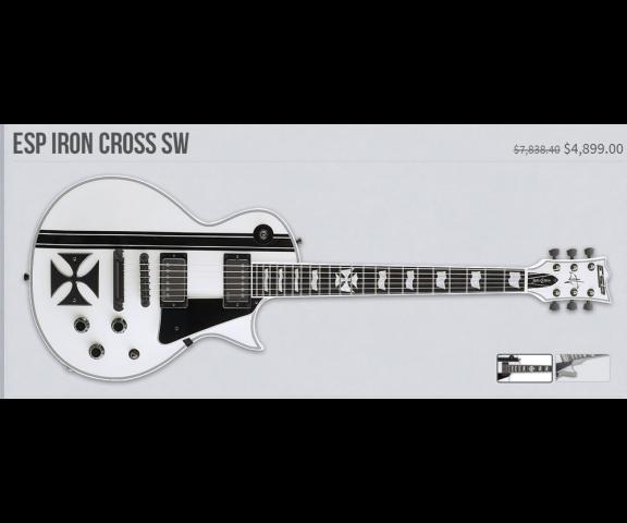 Гитара James Hetfield