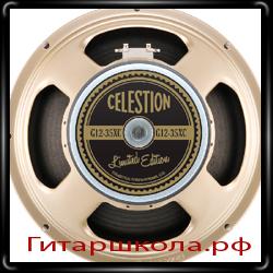 Характеристики динамика Celestion G12-35XC