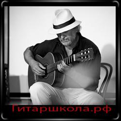 А.Виницкий - Джазовые этюды и упражнения для классической гитары - 2001