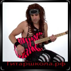 табы и видео. уроки гитары от Сэтчела