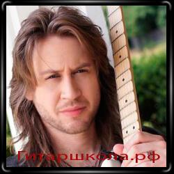 уроки гитары от Маттиаса Янга