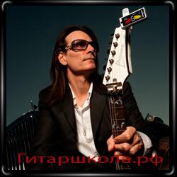 уроки гитары от Стива Вая