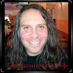 гитарист и преподаватель Стив БУк