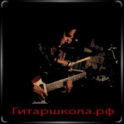 какова роль соло-гитариста в написании песен