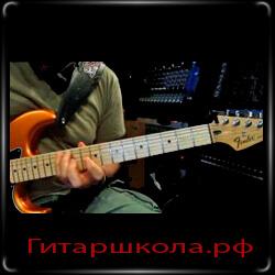 игра на гитаре через струну