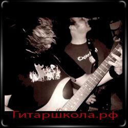 Какие ошибки возникают при игре на гитаре