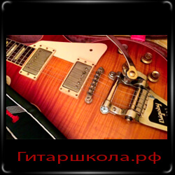 Улучшить свое гитарное соло при помощи гамм