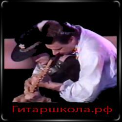 Это видео было снято в феврале 1987 года в Новом Орлеане на борту лайнера S.S. Presidente. Стиви Рэй Вон и Джимми Вон играют на гитаре с двумя грифами/