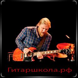Дерек Тракс - гитарист группы The Allman Brothers