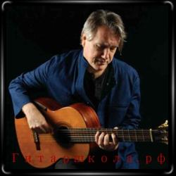 Выбор гитары. Советы гитариста Бенджамина Вердери