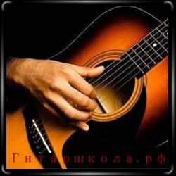 Различные способы звукоизвлечения на акустической гитаре