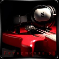 Советы по подбору песен на слух