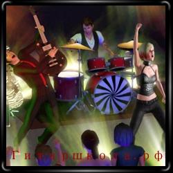 Советы Как собрать музыкальную группу