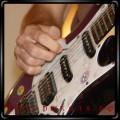 Ритмические фигуры для электрогитары