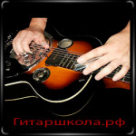 Упражнения для слайд-гитары. Техника игры на слайд-гитаре