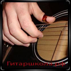 Постановка правой руки при игре на слайд гитаре
