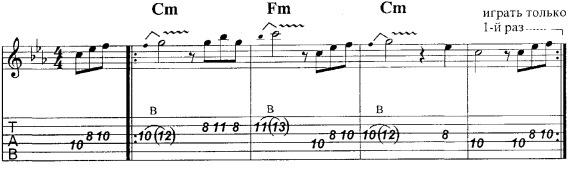 вертикальное вибрато на гитаре