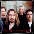 рифы и гитарные фишки от группы Nickelback