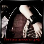 риффы для гитары в стиле блюз