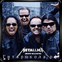Скачать гитарную школу Thrash & Speed Metal.