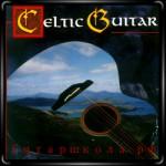 скачать ноты для гитары, кельтская музыка