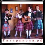 Скачать ноты кельтской гитары. Гитаршкола - библиотека гитарной литературы.