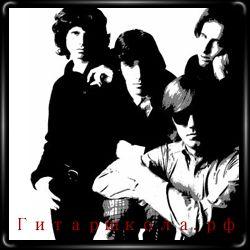 Музыка 70-х годов