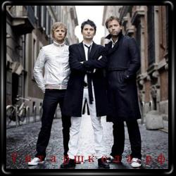 выход нового альбома группы Muse