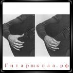 Движение большого пальца по шести струнам при исполнении аккорда Emaj.