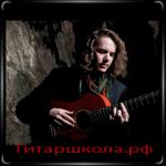 Импровизация на гитаре в стиле фламенко