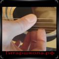 Упражнения для правильной постановки правой руки при игре на гитаре