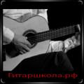 Исполнение Malagueñas на гитаре фламенко