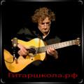 Исполнение на гитаре фламенко Soleá por medio