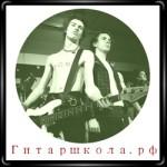 Разбор песен Sex Pistols