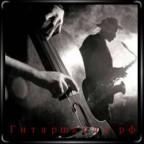 Джазовые музыканты в тумане
