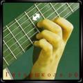 Как правильно играть вибрато на гитаре