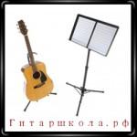 Четыре этюда для классической гитары