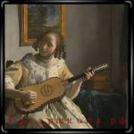 Гитарный репертуар. Исторический обзор