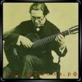 гитара 19 - 20 веков