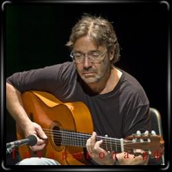 уроки гитары Эла Ди Меолы