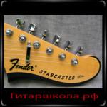 Мода на подписные гитары