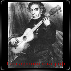Вторая часть сборника нот Дионисио Агуадо