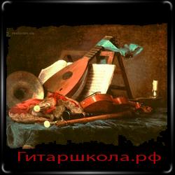 Скачать ноты произведений барокко для гитары