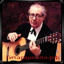 5 сборников нот Андреса Сеговии
