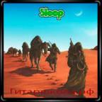 Dopesmoker альбом группы Sleep