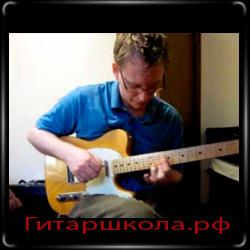 Преподаватель джаз гитары